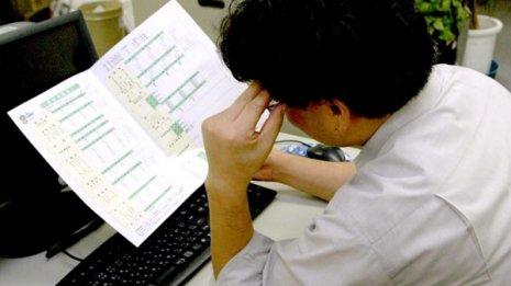 「両立難しい」7割が誤解 がんになっても仕事は続けられる