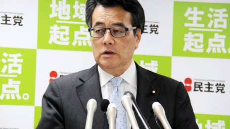 民主岡田代表は2度手術 「網膜剥離」はこんな人がなりやすい