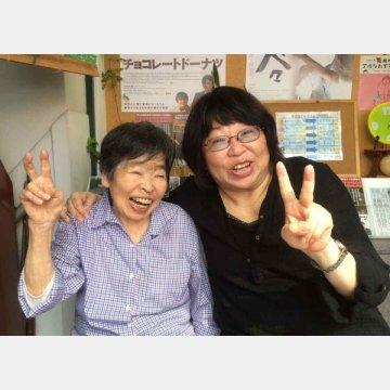 関口監督(右)とお母さん