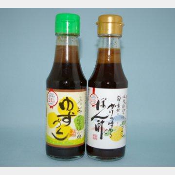 高知県のゆずポン酢