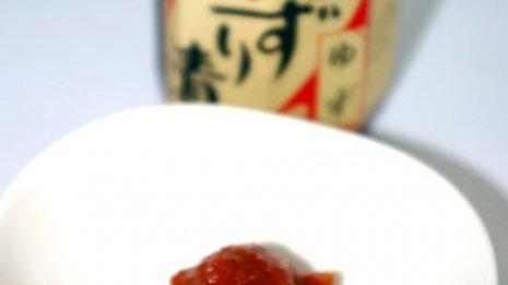 新潟県のユズのかんずり