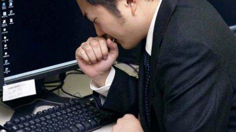 【アレルギー】 国立病院機構相模原病院アレルギー科(神奈川県・相模原市)