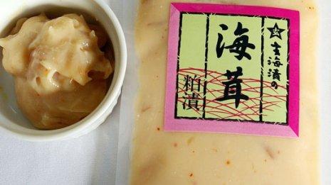 佐賀県の海茸