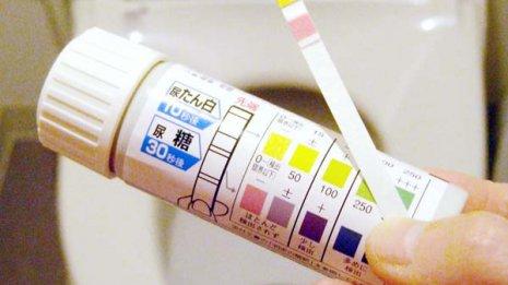 自宅でチェックできる尿検査薬「新ウリエースBT」