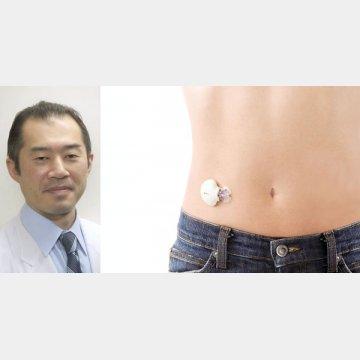 東京慈恵会医科大学附属病院の西村理明准教授