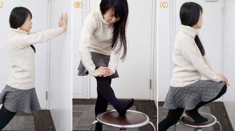 左は腰椎型、中央と右は膝関節型