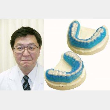 鶴見大学歯学部付属病院の花田信弘教授