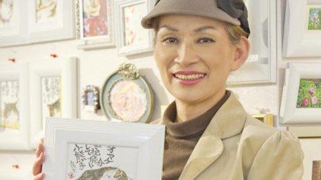 女優・シャンソン歌手・画家 藤田三保子さん(62) 膠原病
