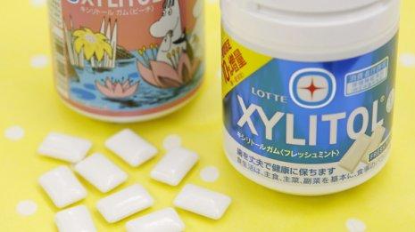 キシリトールガムは本当に歯に良いのか
