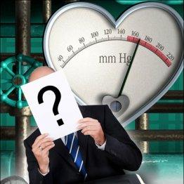 高血圧治療 始める前に知るべき3つのチェックポイント