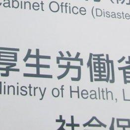 日本の薬価決定システムは国を滅ぼす