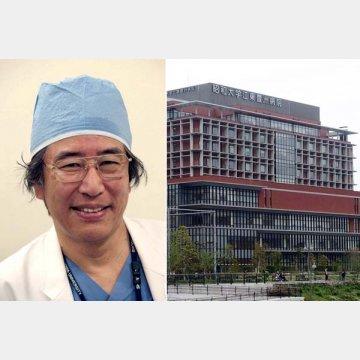 昭和大学江東豊洲病院・消化器センター・センター長の井上晴洋教授