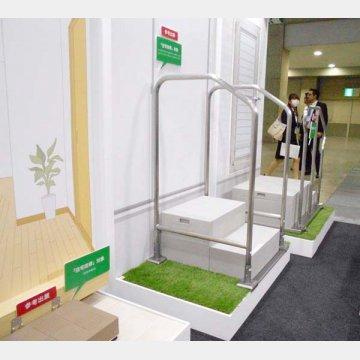 お風呂場や玄関の段差に設置