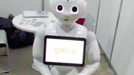 癒しロボット 脳トレ機能付きのヒト型やアザラシ型が登場