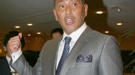 清原被告には懲役2年6カ月、執行猶予4年の判決