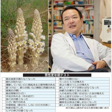 カンカの花(左)と和田秀樹氏