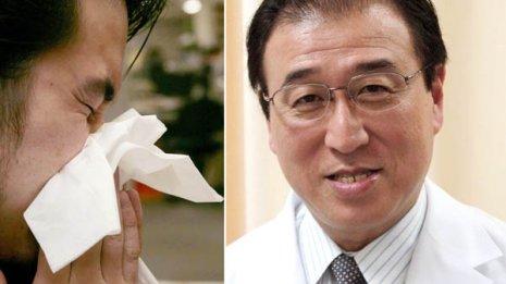 【アレルギー疾患の漢方】日本医科大学付属病院東洋医学科