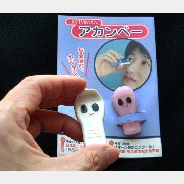 486円(税込み)