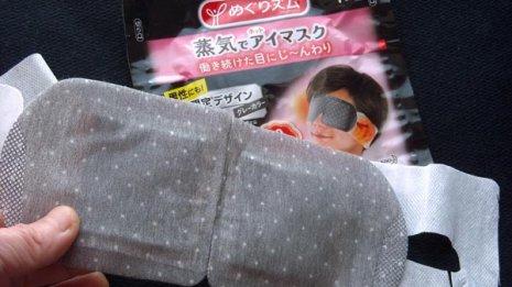 蒸気でホットアイマスク 仕事の合間の気分転換にも使える