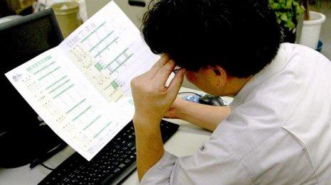 慈恵医大がん見落とし問題の教訓 検査結果は患者から確認