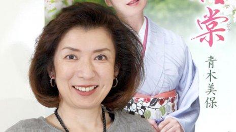 「おはよう」言えず 青木美保は発声障害から復帰に10年