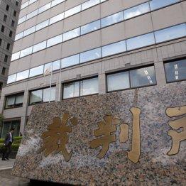 ディオバン事件のその後 日本では論文捏造は罪にならず?