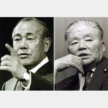田中角栄元首と大平正芳元首相