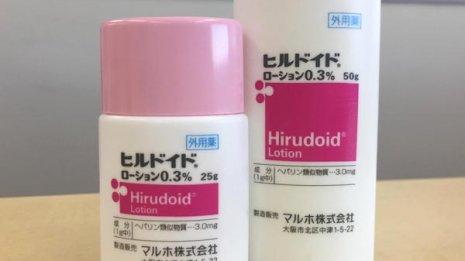 美容クリーム代わりに処方薬が使われていることの問題点