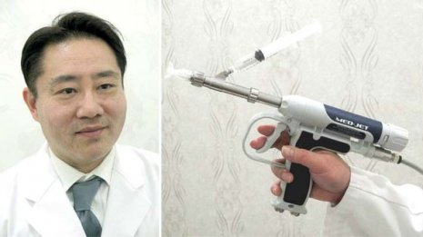美容皮膚科の皮膚再生技術を応用しED・AGAの最新治療を