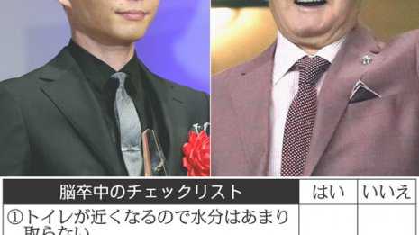 星野源さん(左)と長嶋茂雄さん