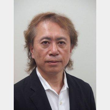 藤井宣晴教授