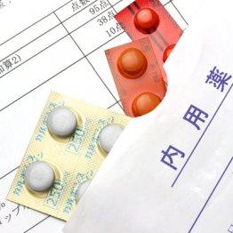 副作用を知りコントロールすることで薬の本来の効果を発揮