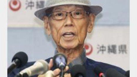 膵臓がんで亡くなった翁長雄志知事