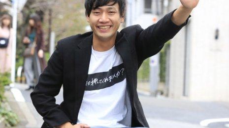 脳性麻痺の寺田ユースケさんが語る 挫折と感動そして挑戦