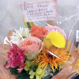 私自身がんになって<6>菅原文太さんの妻からの手紙