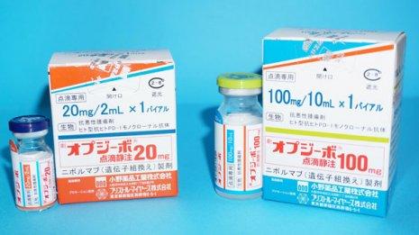 治療薬が保険適用に「がん死」令和ではどこまでが減るか