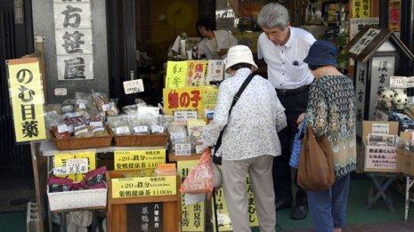 「漢方」は日本独特の医療として発展してきた歴史がある