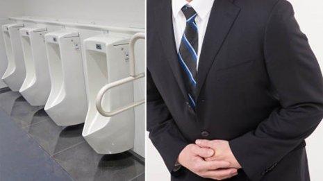 漏らす人も…頻尿の一因「過活動膀胱」は内視鏡で内圧測定