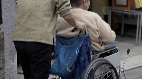 「骨粗しょう症」検診受診率が低い地域ほど介護が必要に