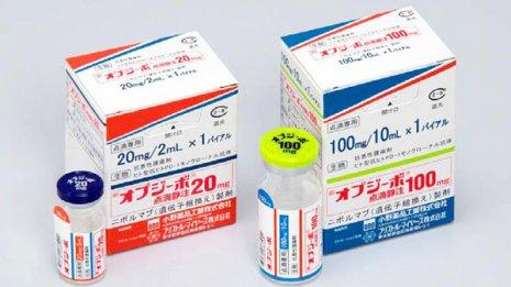 胃がん<6>「根治を目指さない」化学療法4つの特徴