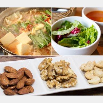 豆腐、野菜、ナッツ類には食物繊維が豊富