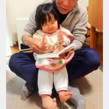 膝に孫を乗せるときは要注意…