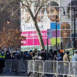 新型コロナで大パニック NY病院ではゴミ袋が医療用ガウン