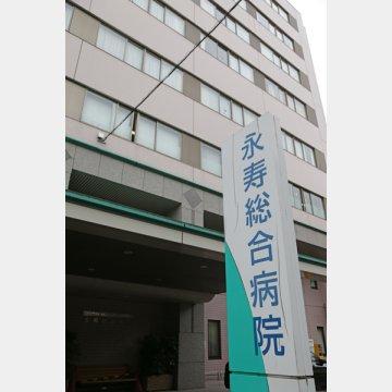 永寿総合病院では院内感染が100人を超えた