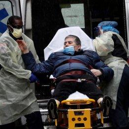 NYの病院で心臓発作患者が6割減っている…恐ろしい理由
