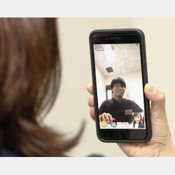 スマートフォンを使ったオンライン診療