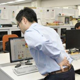 疲れやすく仕事に集中できない…原因は「姿勢」は本当か?