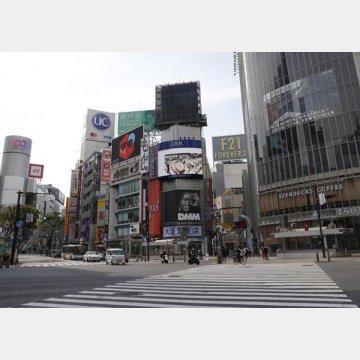 外出自粛で渋谷も閑散