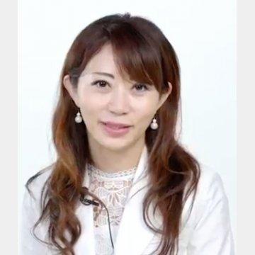 皮膚科医の玉城有紀氏