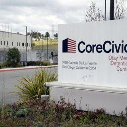 感染者300万人超の米国 最大のクラスター発生源は刑務所